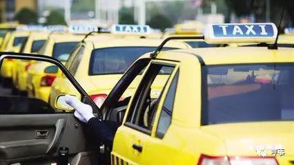 巡游出租汽车电召服务平台不得用竞价方式