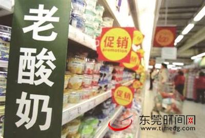超市酸奶促销