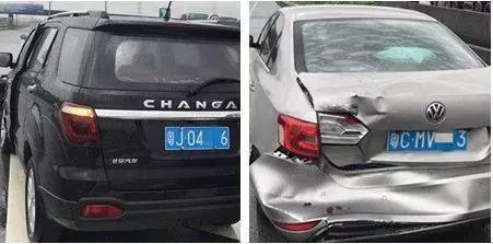 最终,4车撞事故分为两起追尾事故处理: