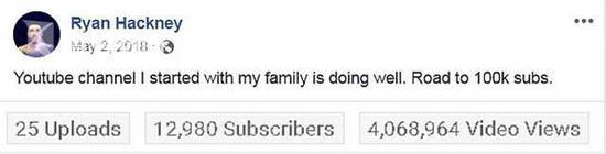"""瑞安则曾在网上表示,他是霍布森YouTube账户的""""内容编辑""""。"""