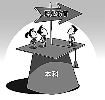 广东打造面向新技术时代的现代职教体系