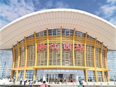 湛江西站。广州日报全媒体记者关家玉 摄
