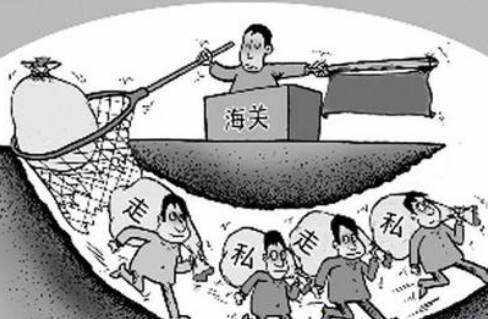 广州海关查获案值约18亿元的特大走私进口大理石案