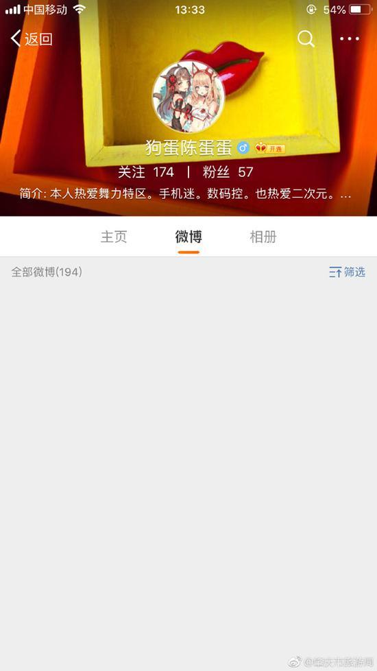 本文图片均来自微博@肇庆市旅游局