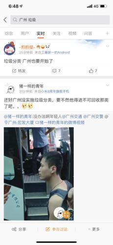上海有色金属网_广州早已践诺残剩分类 一切网友竟然不知道