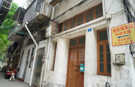房子属于民国时期源吉林凉茶店老板源氏家族