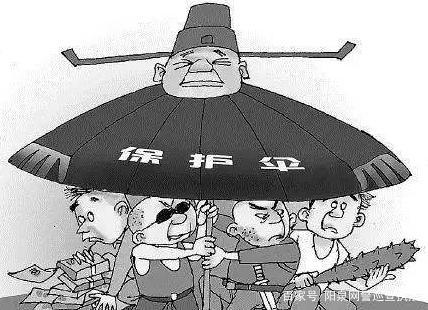 """广东严查黑恶""""保护伞"""" 查处2400余人含5名厅级干部"""