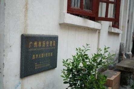 图片来源:广州日报全媒体中心