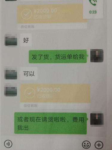 广东一男子以微信卖口罩为名诈骗4000元 被警方抓获