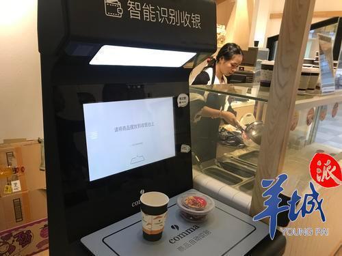 9号彩票首个24小时无人智能收衣柜开进广州 自助送洗衣物