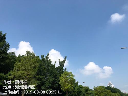 """盈禾国际注册未来三天 广东""""炎""""值依旧 最高气温或达36℃"""