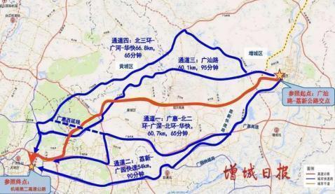 目前增城连接天河的通道有: