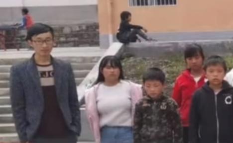深圳一教师被举报收礼疑遭诬陷 校方:仍在岗正调查