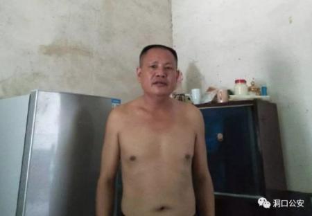 嫌疑人生活照 图片来源:湖南省公安厅网络安全保卫与技术侦察总队