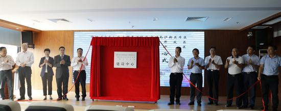 广州南沙建设中心揭牌 整合代建局重点办等相关职责-梦之网科技