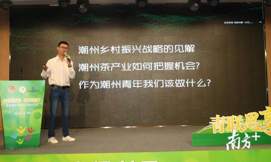 广东千庭茶业投资有限公司董事长林伟强分享他用创新思维融合互联网+,把农业产品做大做强的经历。