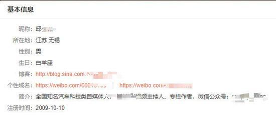 飞广州航班紧急备降救乘客 有乘客却吐槽浪费生命
