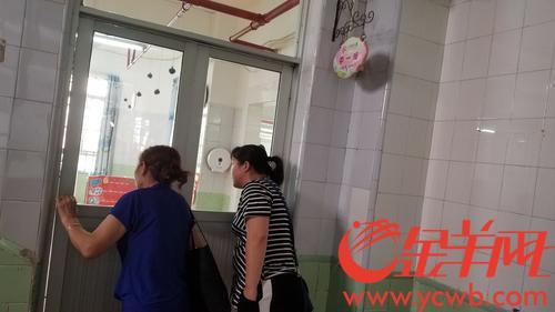 广州壹dafabet粗犷铰搡先生 园方:涉事教养员已骈职