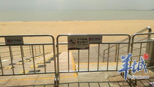 受双台风影响,珠海城市客厅沙滩、凤凰湾沙滩等关闭