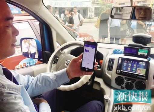 昨日,广州交通集团白云、广交出租车公司全面推进全新司机企业收入分配模式。
