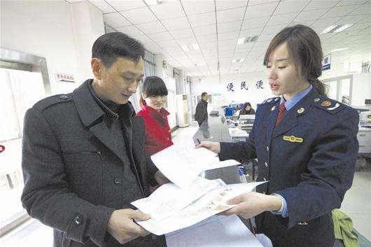 广东连续七周每周新设市场主体超四万户