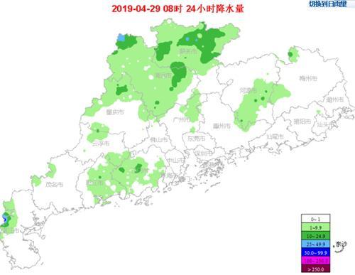 粤东、粤西、珠江三角洲南部市县多云转大雨到暴雨局部大暴雨