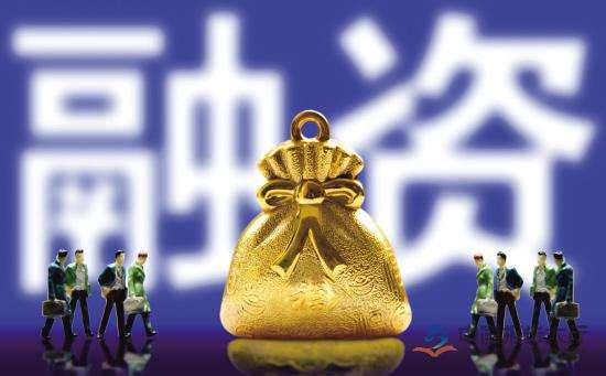 广州开发区获国家开发银行不低于800亿元融资