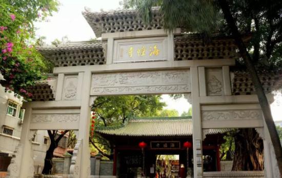 """有广州""""四大丛林""""之冠之称的海幢寺素以环境清幽、园林优美而著名。"""