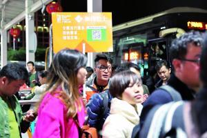 广州市春运办通过如约巴士等方式疏运旅客。信息时报记者 康健 摄