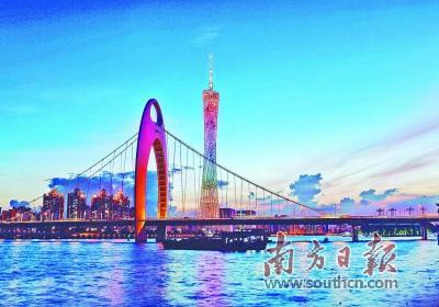 """新LOGO将广州的代表符号定格为""""广州塔""""。全媒体记者 王辉 摄"""