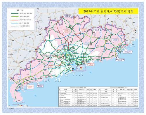 广东今年开通7条新高速公路 新年走新高速可避开拥堵