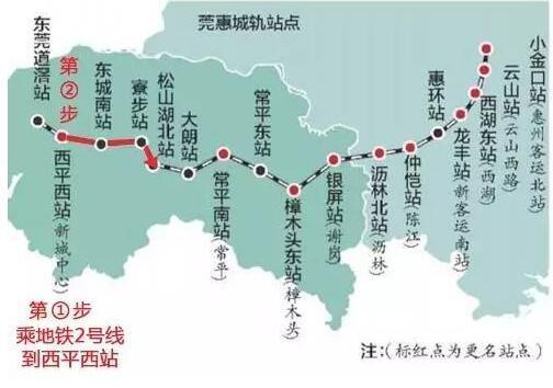2.城区的朋友去惠州也很方便!
