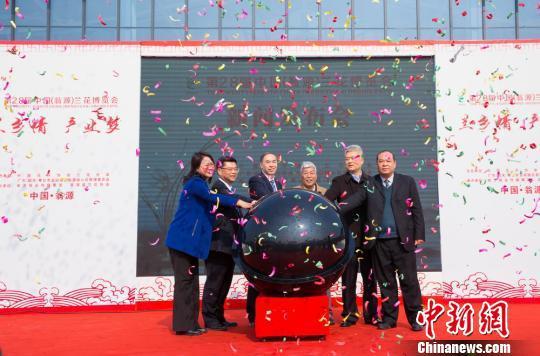 第28届中国兰花博览会新闻发布会现场 程景伟 摄