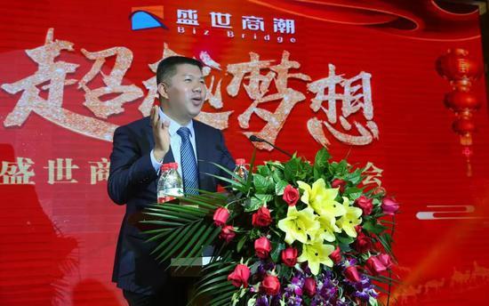 盛世商潮董事长总裁徐辉荣先生