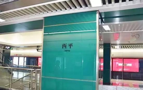 3.东莞去广州、深圳也就是一个小时内的事!
