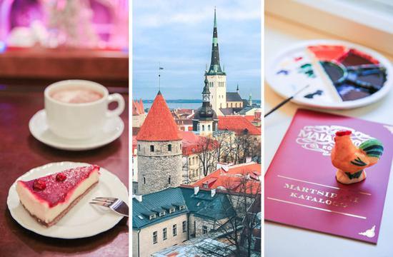 爱沙尼亚 欧洲中世纪童话城