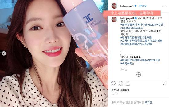 韩国女星林秀香分享JAYJUN捷俊密集焕亮精华水[颐和园限量版]