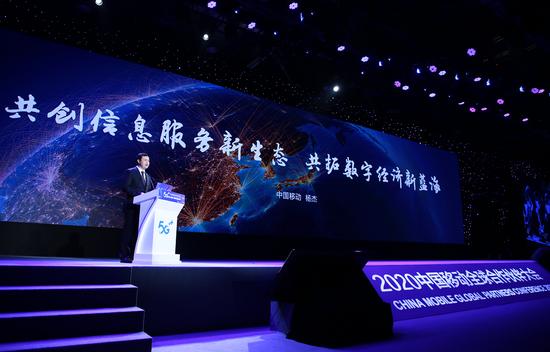 中国移动:2021年基本实现全国市县城区5G覆盖
