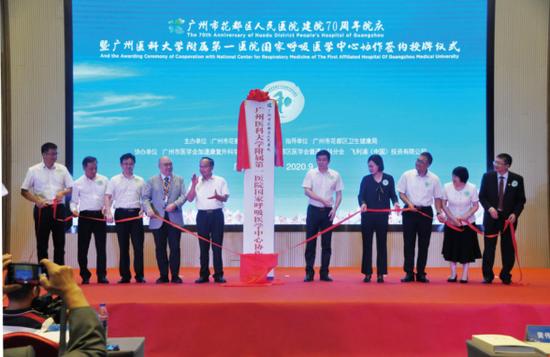 花都区人民医院成为广州医科大学附属第一医院