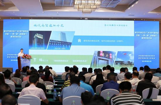 淮安区人民政府与广东省物流行业协会签署战略合作
