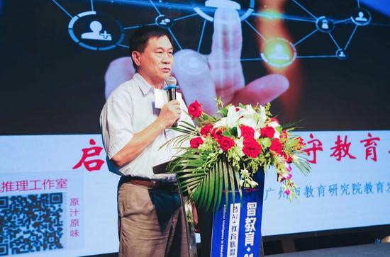 原广东省政府督学、广州市教育研究院教育发展研究室主任李伟成发表主题演讲。