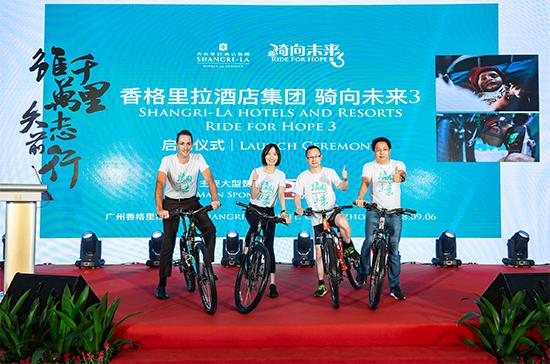 骑向未来3启动仪式骑手代表亮相