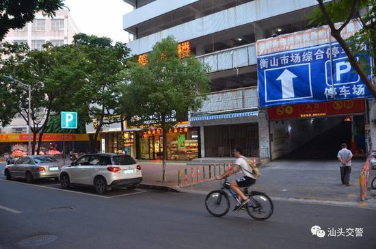 汕头市龙湖区金涛社区