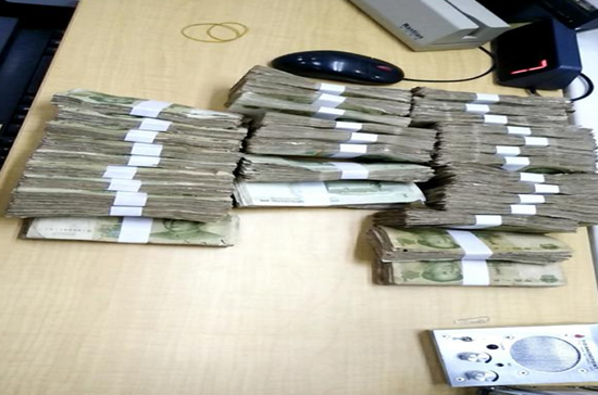 民生银行揭阳普宁广达支行为客户兑换残币获赞誉