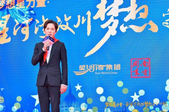 李云迪讲述自己的追梦故事