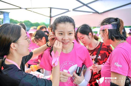 2018粉红女子跑广州首站来袭 千位高颜美女活力开跑
