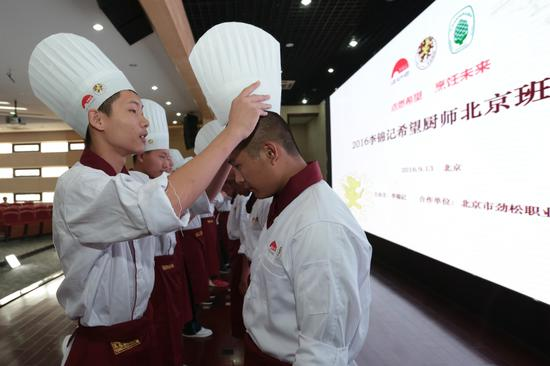 25 李锦记希望厨师项目