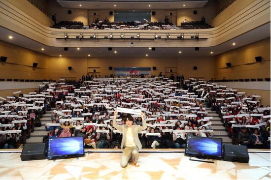 粉丝见面会照片由韩国旅游发展局提供