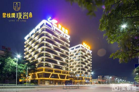 东部新城diyi座商务地标——碧桂园珑城广场