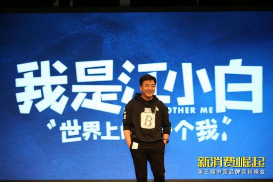 江小白CMO叶明分享《品牌该如何与当下的年轻人做朋友》主题演讲